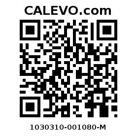 CALEVO Sattelsitzbezug aus Lammfell